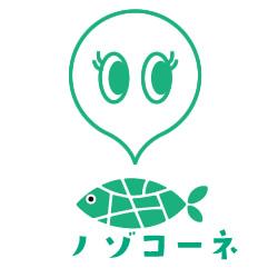 トトタベローネ浅虫ノゾコーネ